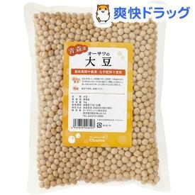 オーサワ 国内産 大豆(1kg)【オーサワ】