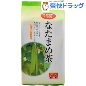 ゼンヤクノー 国産原料100% なたまめ茶(60g(3g*20袋入))【JHA(ゼンヤクノー)】