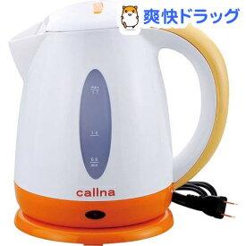 カリーナ 電気ケトル 1.7L MKM-9307(1台)【カリーナ】