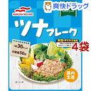 マルハニチロ ツナフレーク 食塩・オイル不使用 (パウチ)(50g*4袋セット)[缶詰]