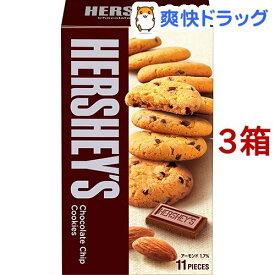 ハーシーズ チョコチップクッキー(11枚入*3コセット)【ハーシーズ(HERSHEY'S)】