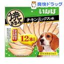 いなば 焼ささみ チキンミックス味(25g*12本入)【焼ささみ】