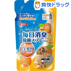 ゴンタクラブ 毎日消臭除菌スプレー オレンジの香り 犬猫用 詰め替え用(500ml)【ゴン太】