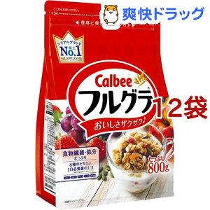 カルビー(calbee) フルグラ(800g*12袋セット)【フルグラ】