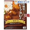 ラカント ロカボスタイル 低糖質ビーフカレー 中辛(140g*2コセット)【ロカボスタイル】