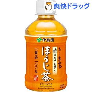 伊藤園 おーいお茶 ほうじ茶(280ml*24本入)【お〜いお茶】