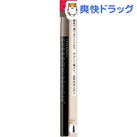 資生堂 インテグレート アイブローペンシル GY941(0.17g)【インテグレート】