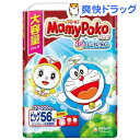 マミーポコ パンツ ビッグ ドラえもん オムツ(56枚)【マミーポコ】