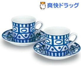 ダンスク アラベスクコーヒーカップ&ソーサー 2コセット(2コセット)【ダンスク(DANSK)】