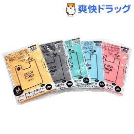 オルディ プラスプラス カラー手提げ袋M 5色セット(20枚*5冊セット)