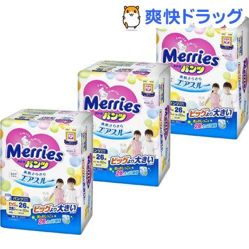 メリーズパンツ さらさらエアスルー(ビッグより大きいサイズ26枚入*3コセット)【メリーズ】