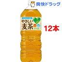 グリーン ダカラ 麦茶(2L*12本セット)【ダカラ】[グリーンダカラ ダカラ 2l]【送料無料】