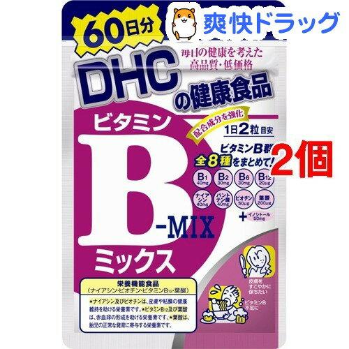 DHC ビタミンBミックス 60日(120粒*2コセット)【DHC】