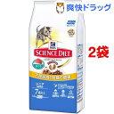 サイエンス・ダイエット シニア 高齢猫用 7歳以上 まぐろ(1.8kg*2コセット)【dalc_sciencediet】【サイエンスダイエット】