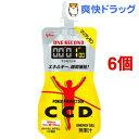 パワープロダクション ワンセコンド CCD クリアレモン(86g*6コセット)【パワープロダクション】