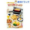 ぷちサンプル ママご飯な〜に?(1BOX)【ぷちサンプル】【送料無料】