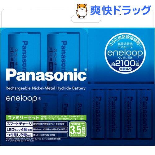 パナソニック 充電式eneloop(エネループ) 単3形4本単4形2本入 充電器セット ファミリーセット K-KJ53MCC42S(1セット)【パナソニック】【送料無料】