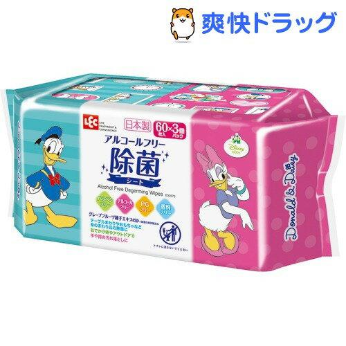 ドナルド&デイジー ノンアルコール 除菌シート 日本製 パラベンフリー(60枚入*3コパック)