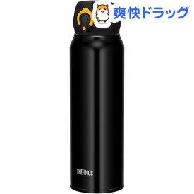 サーモス 真空断熱ケータイマグ ブラックイエロー 0.75L JNL-753 BKY(1コ入)【サーモス(THERMOS)】