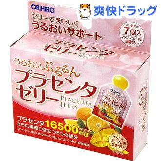 Orihiro placenta jelly new pouch (15 g * 7 pieces) / [beauty supplement supplements]