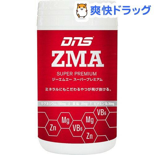 DNS ZMA スーパープレミアム(180カプセル)【DNS(ディーエヌエス)】