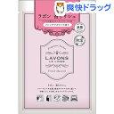 ラボン 香りサシェ フレンチマカロン(20g)【ラ・ボン ルランジェ】