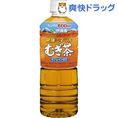 健康ミネラルむぎ茶(600mL*24本入)【健康ミネラルむぎ茶】