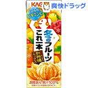 【訳あり】カゴメ 冬のフルーツこれ一本 和柑橘ミックス(200mL*12本入)