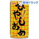サンガリア ひやしあめ しょうが味(190g*30本入)