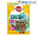 ペディグリー デンタエックス 超小型小型犬用 カットタイプ レギュラー(80g)【d_snack】【d_pdg】【ペディグリー(Pedi…