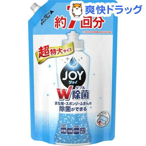 除菌ジョイ コンパクト 食器用洗剤 超特大 つめかえ用(1065mL)【ジョイ(Joy)】