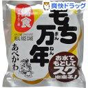 備食 もち万年(60g)【hokka(ホッカ)】