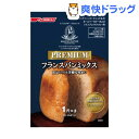 パナソニック プレミアムフランスパンミックス SD-PMF10(1斤分*3袋入)
