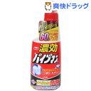 ルック 濃厚パイプマン(450mL)ライオン【ルック】[ルック ヌメリ ぬめり取り つまりとり 液体洗剤]
