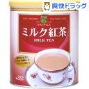 モダンタイムス ミルク紅茶(約35杯分)【モダンタイムス】