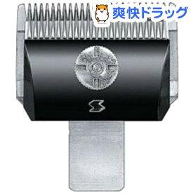 スピーディク純正替刃 2mm(1コ入)