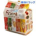 ネイチャーフューチャー スープ5つの味 よくばりセット(47.9g)