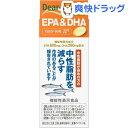 【機能性表示食品】ディアナチュラゴールド EPA&DHA 15日分(90粒)【Dear-Natura(ディアナチュラ)】