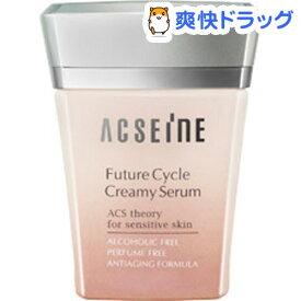 アクセーヌ フューチャーサイクル クリーミィセラム(45g)【アクセーヌ(ACSEINE)】