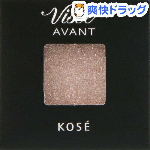 ヴィセ アヴァン シングルアイカラー 031 TEARDROP(1g)【ヴィセ アヴァン】