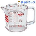 ベルワン 耐熱計量カップ R-200(1コ入)[キッチン用品]