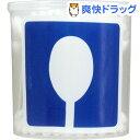 ユニバーサルデザイン シャワー綿棒(吸水型)(110本入)