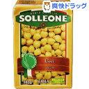 ソル・レオーネ ひよこ豆(380g)【ソル・レオーネ(SOLLEONE)】