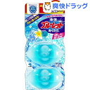 【在庫限り】液体ブルーレットおくだけ ブルーミーアクア つけ替用(70mL*2コ入)