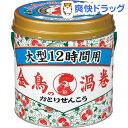 金鳥の渦巻 蚊取り線香 大型 12時間用 缶(40巻)【金鳥の渦巻き 大型】