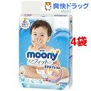 NEWムーニー エアフィット テープ Mサイズ(64枚入*4袋セット)【moon01】【mnm8】【ムーニー】