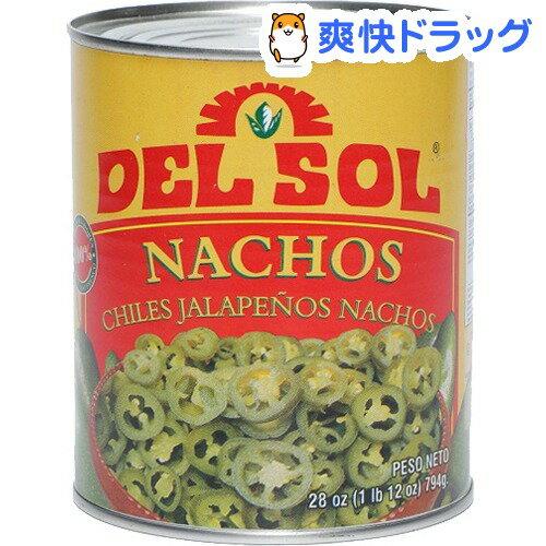 デル・ソル ナチョスライス(794g)【デル・ソル】