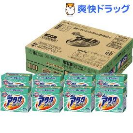 アタック バイオEX 粉末 洗濯洗剤 大 梱販売用(900g*8個入)【アタック 高活性バイオEX】