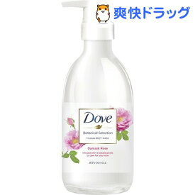 ダヴ ボディウォッシュ ボタニカルセレクション ダマスクローズ ポンプ(500g)【ダヴ(Dove)】