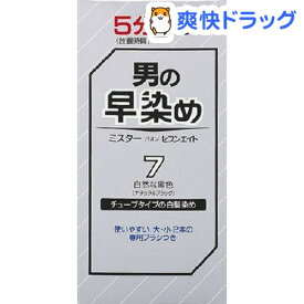 ミスターパオンセブンエイト 7(1セット)【パオン】